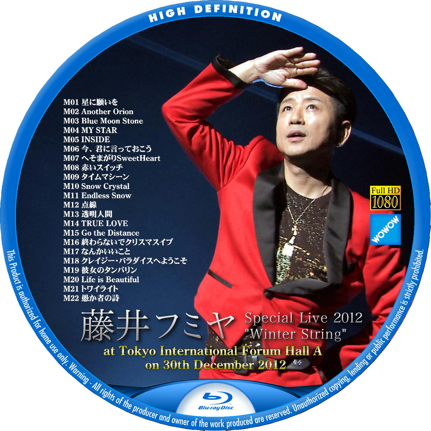 Live Version BDラベル3