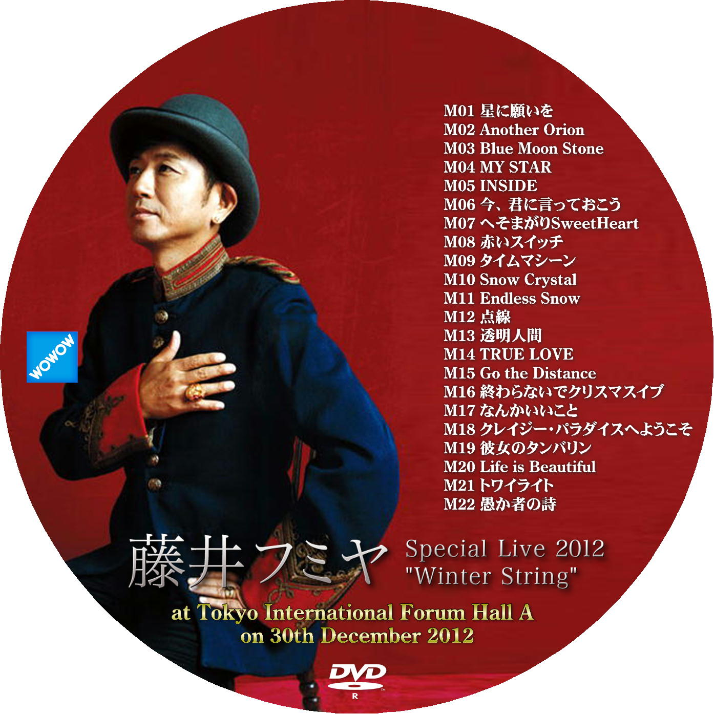 Winter String DVDラベル1
