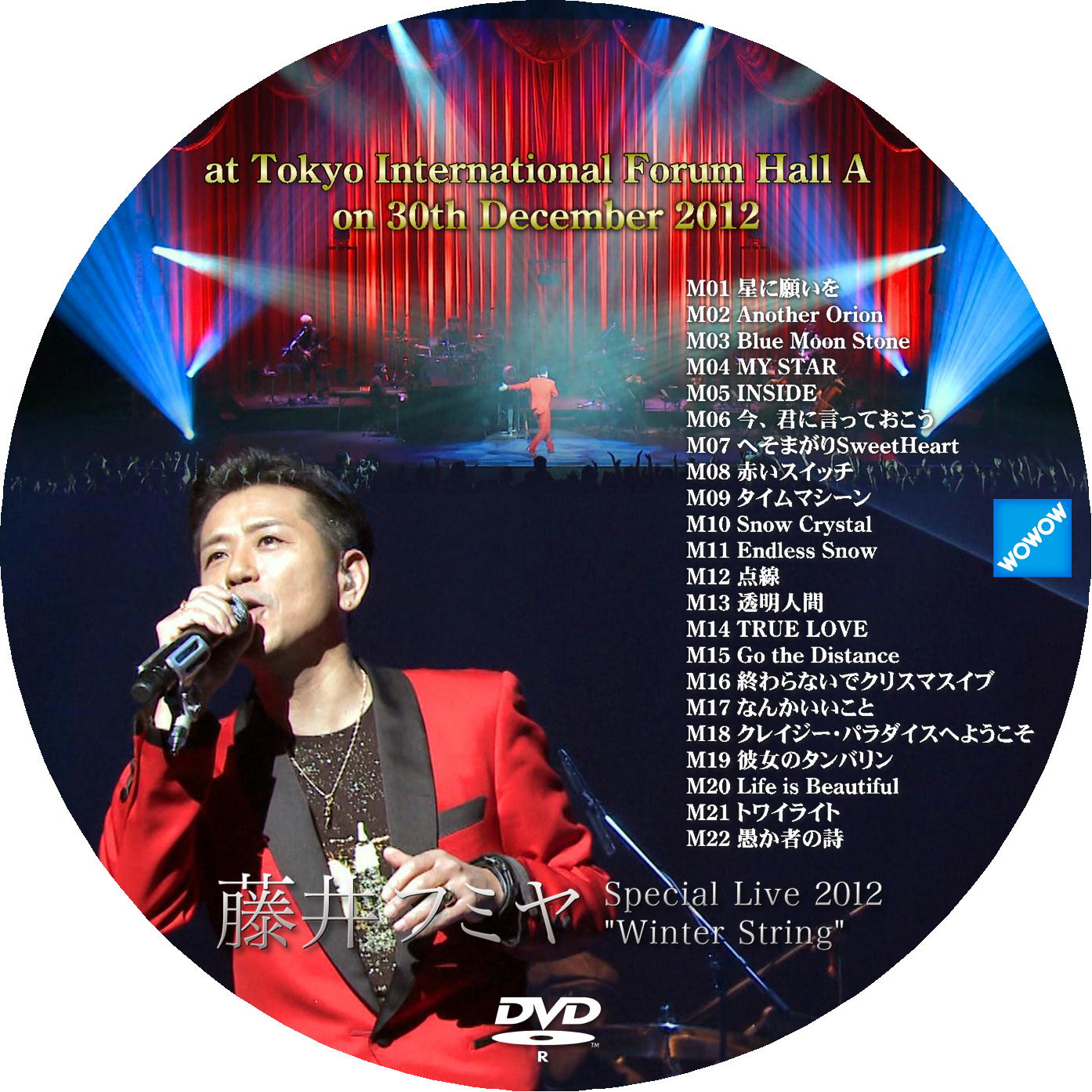 Live Version DVDラベル1