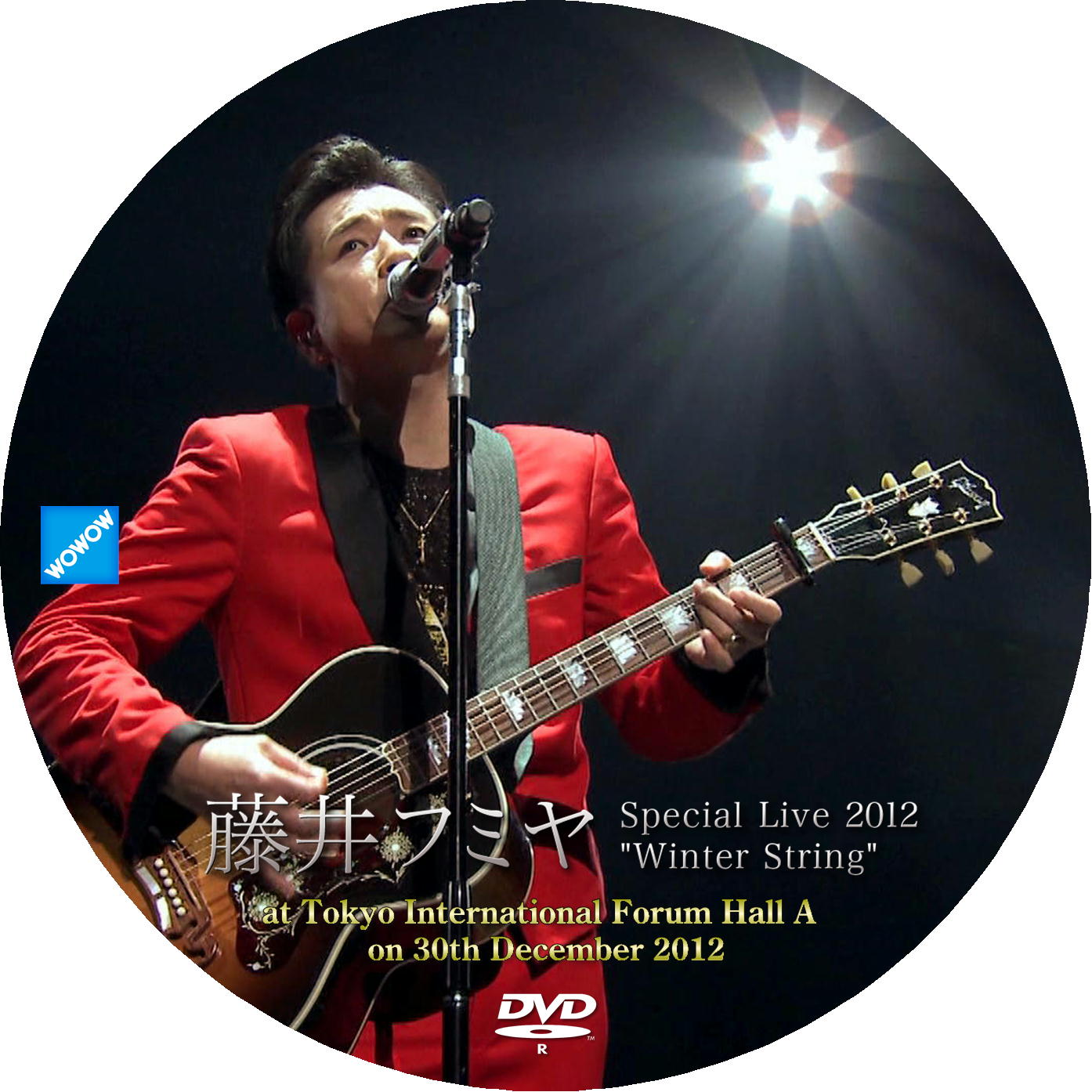 Live Version DVDラベル2