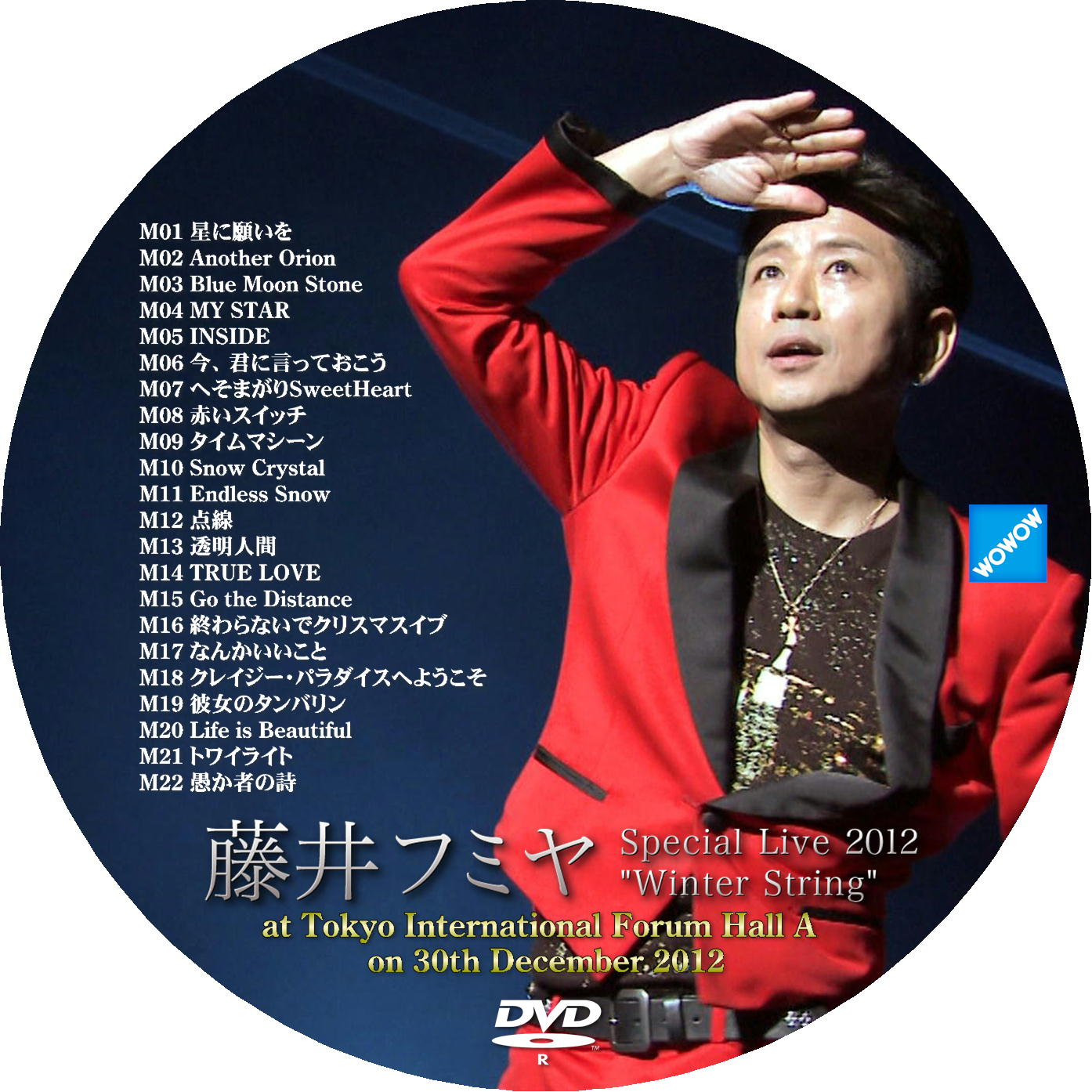 Live Version DVDラベル3