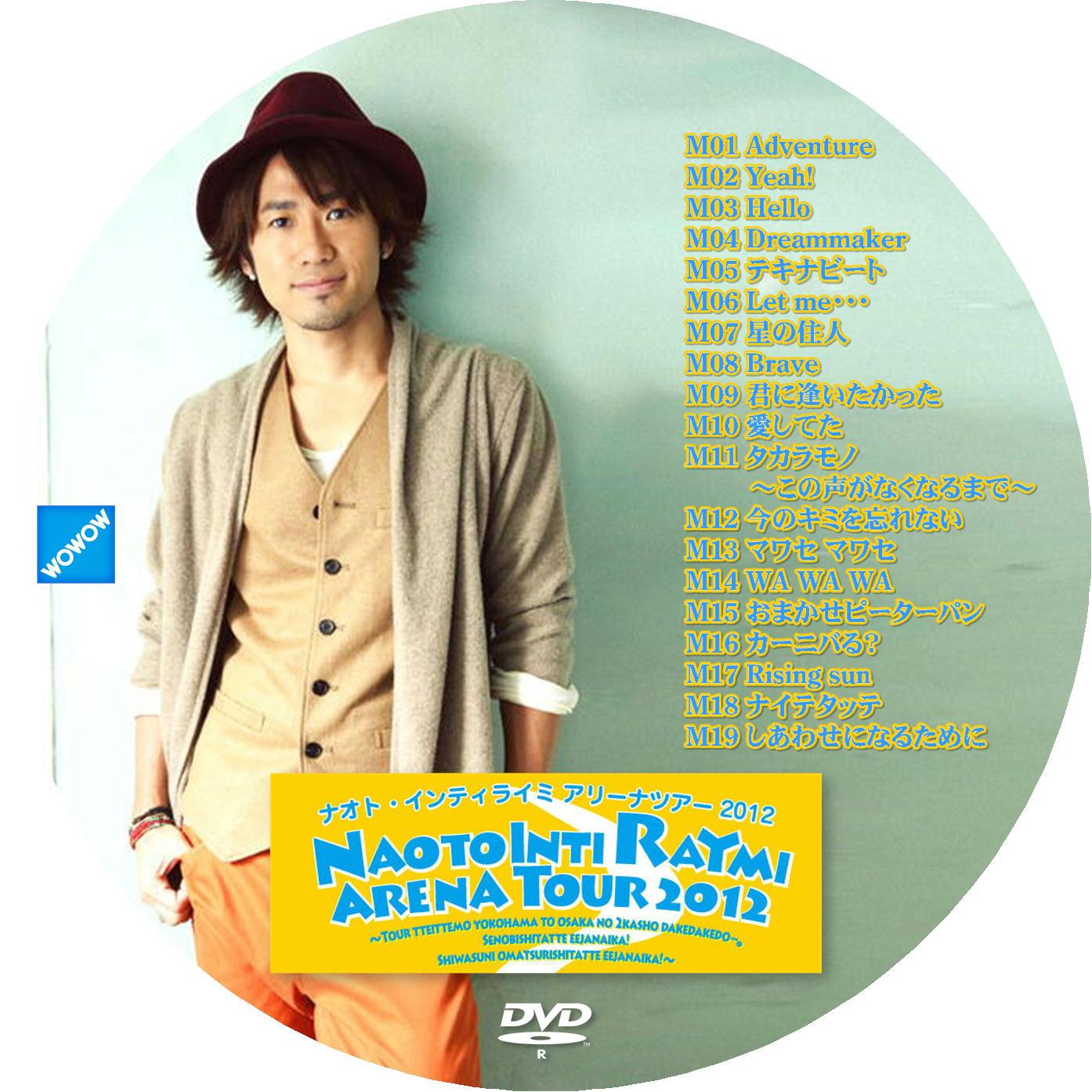 曲目入り静止画DVDラベル