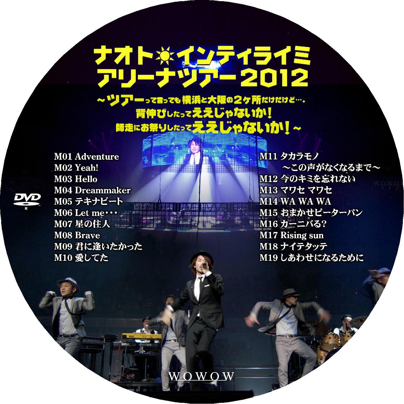 LIVE DVDラベル1