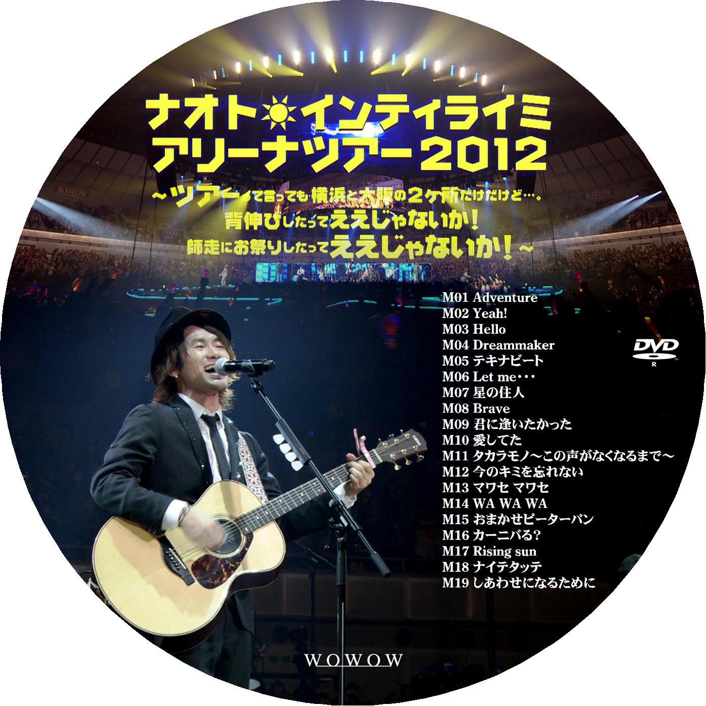 LIVE DVDラベル2