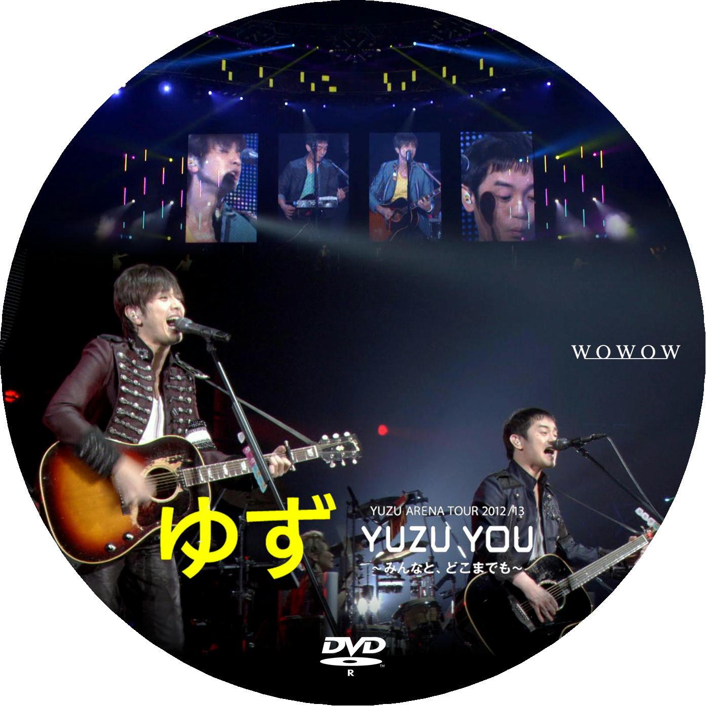 ゆず Live DVDラベル1
