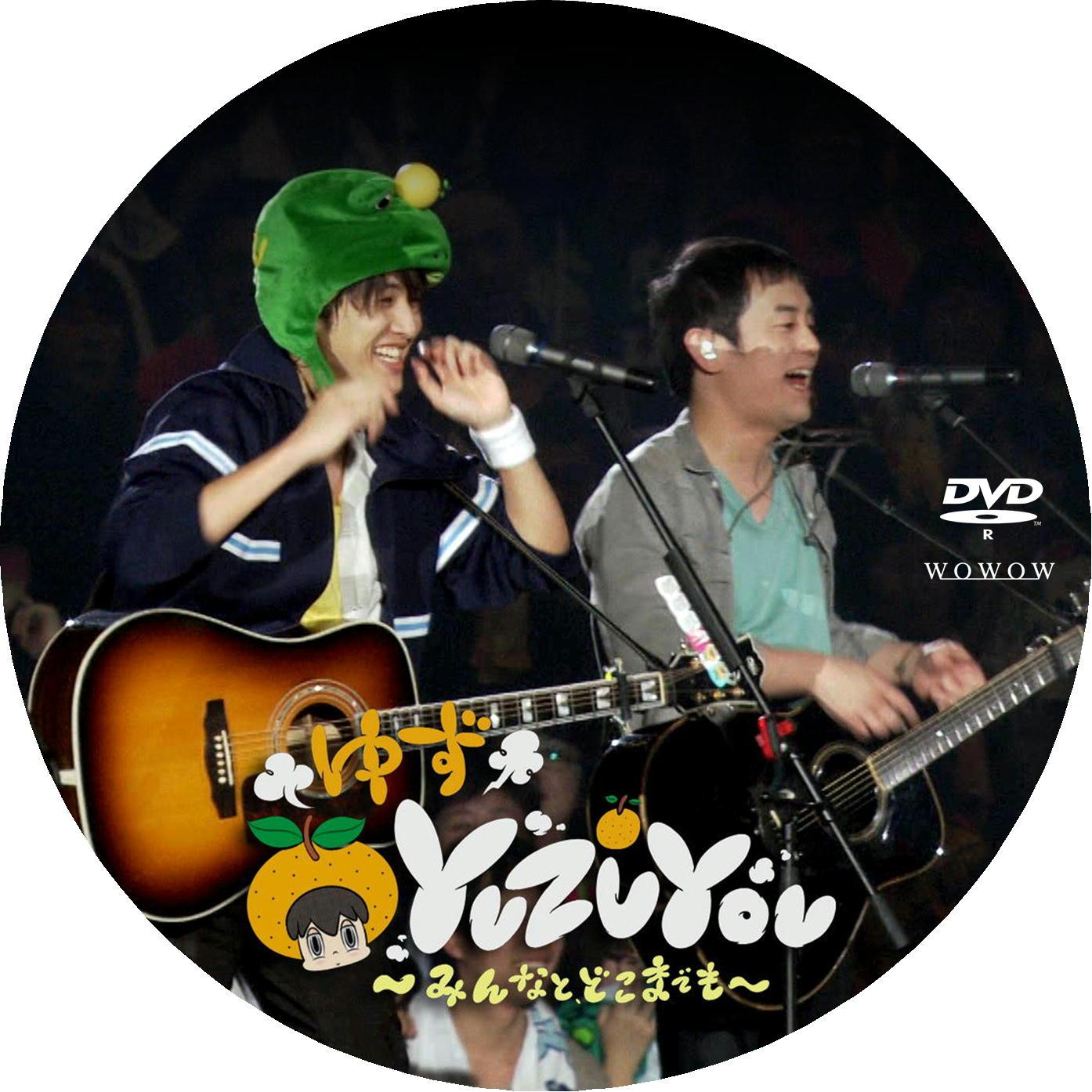 ゆず Live DVDラベル2