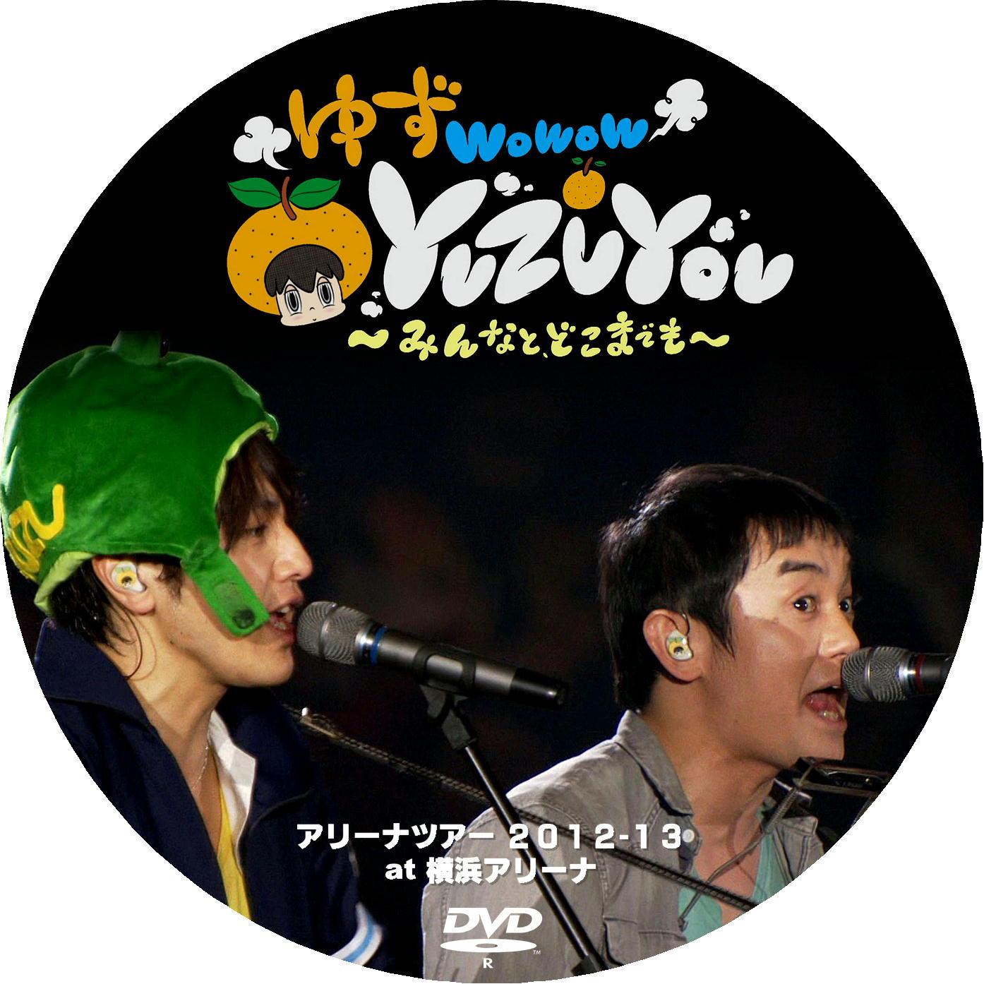 ゆず Live DVDラベル4