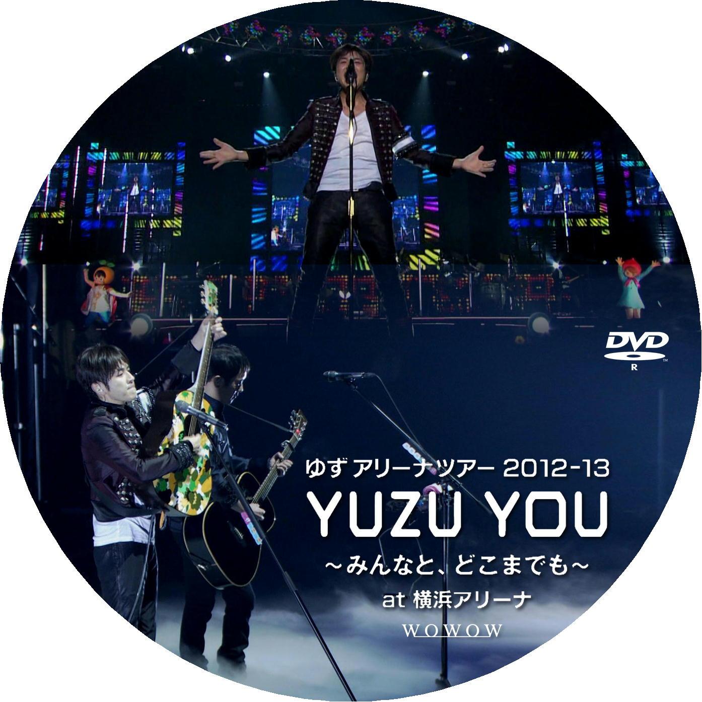 ゆず Live DVDラベル3