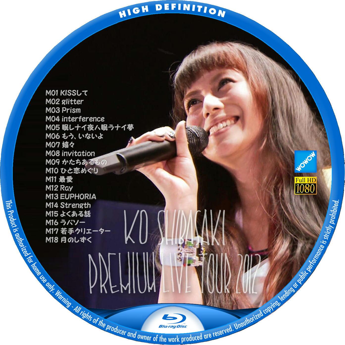10周年記念ライブ BDラベル