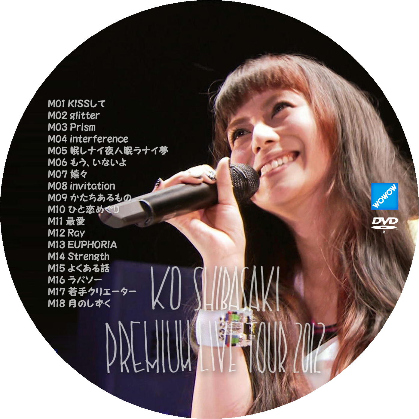 10周年記念ライブ DVDラベル