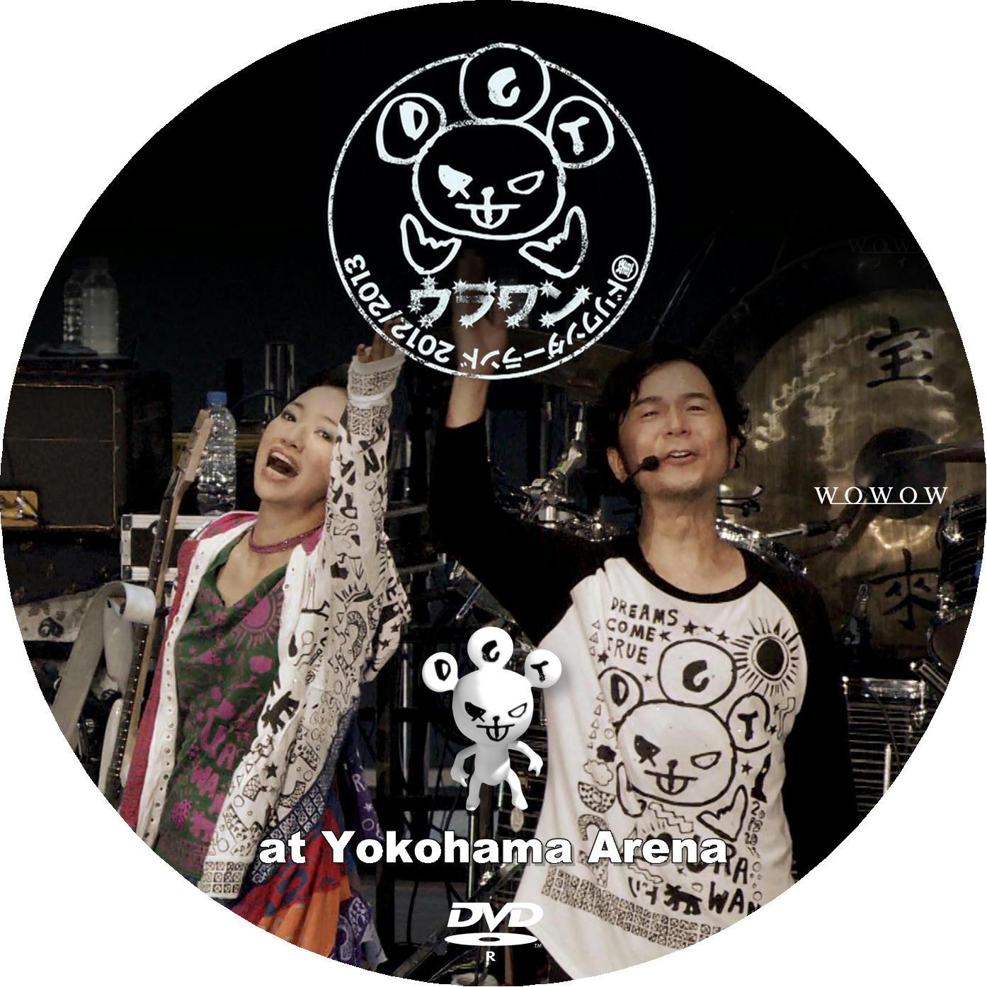 ドリカム ウラワン DVD3