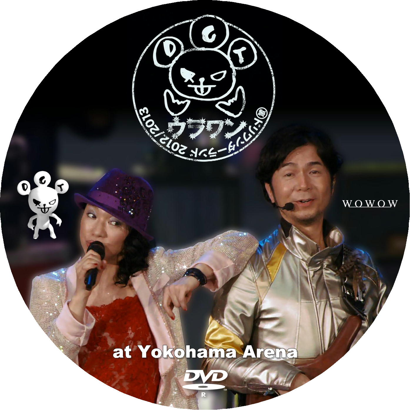 ドリカム ウラワン DVD2