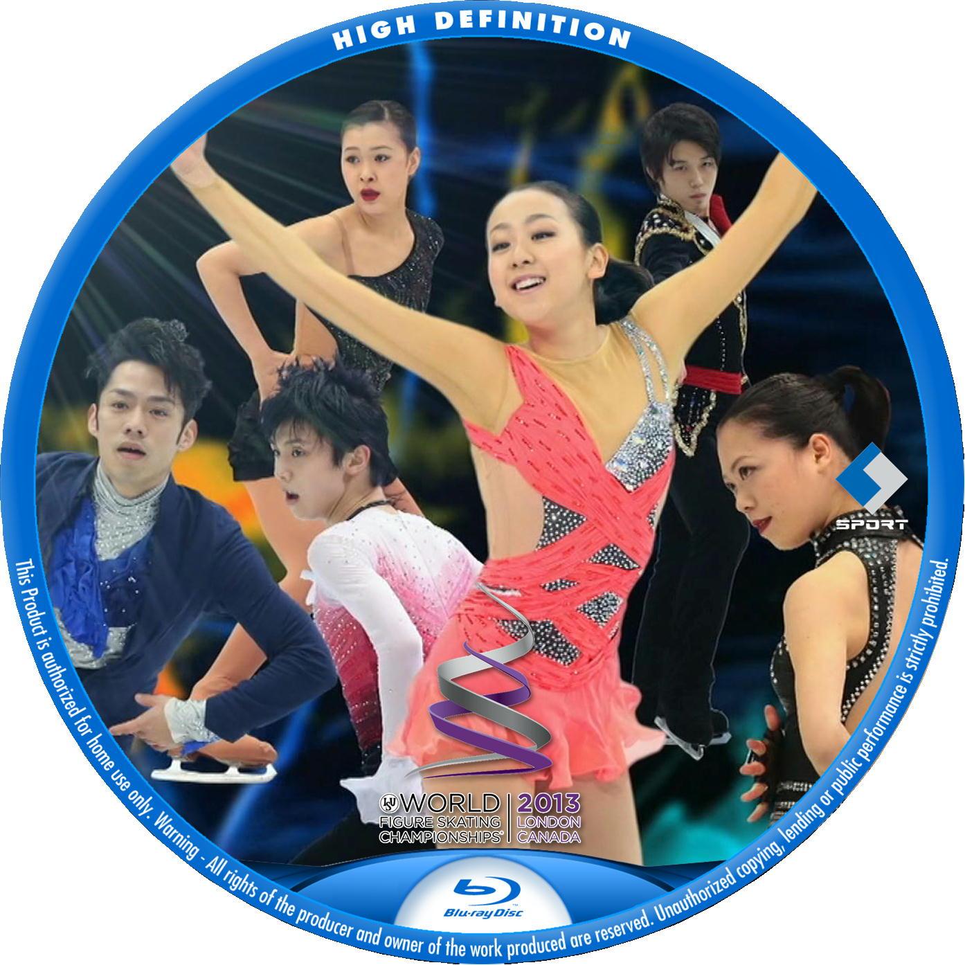 世界フィギュア2012 BDラベル