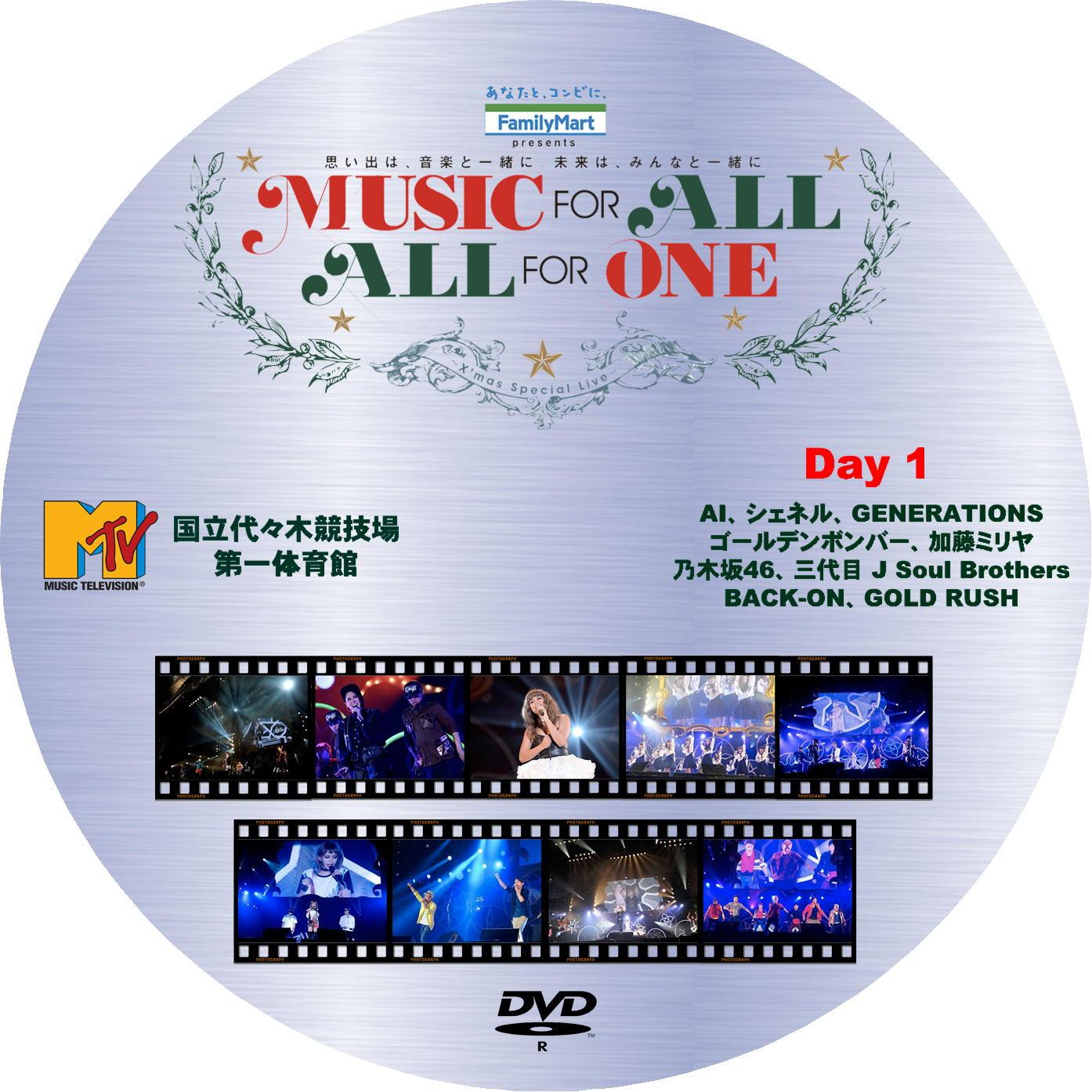 Day1 DVDラベル