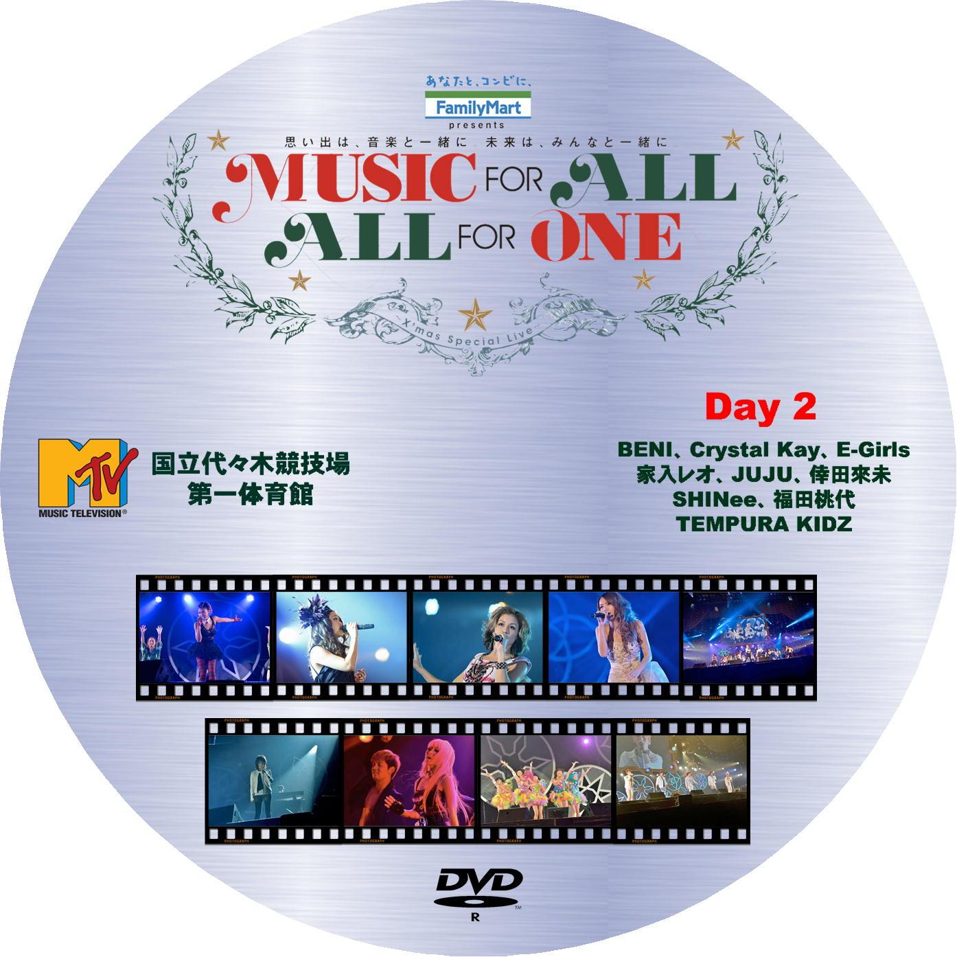 Day2 DVDラベル
