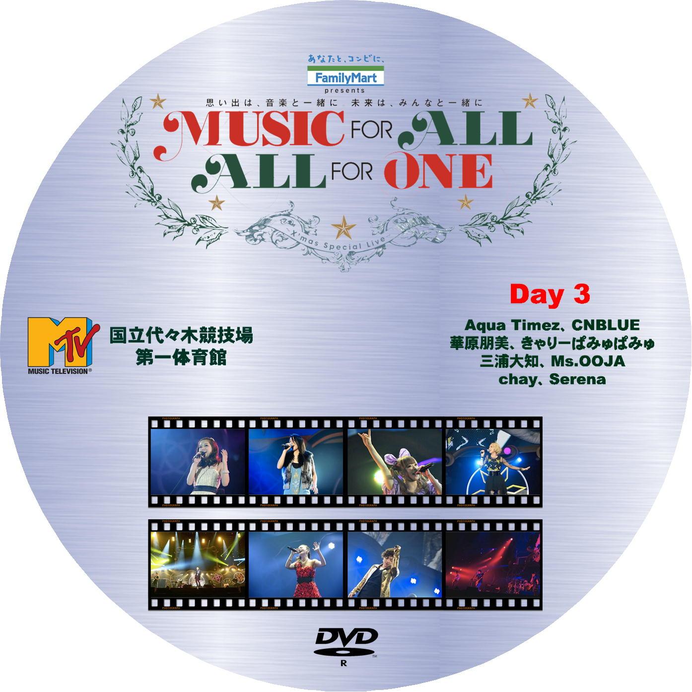 Day3 DVDラベル