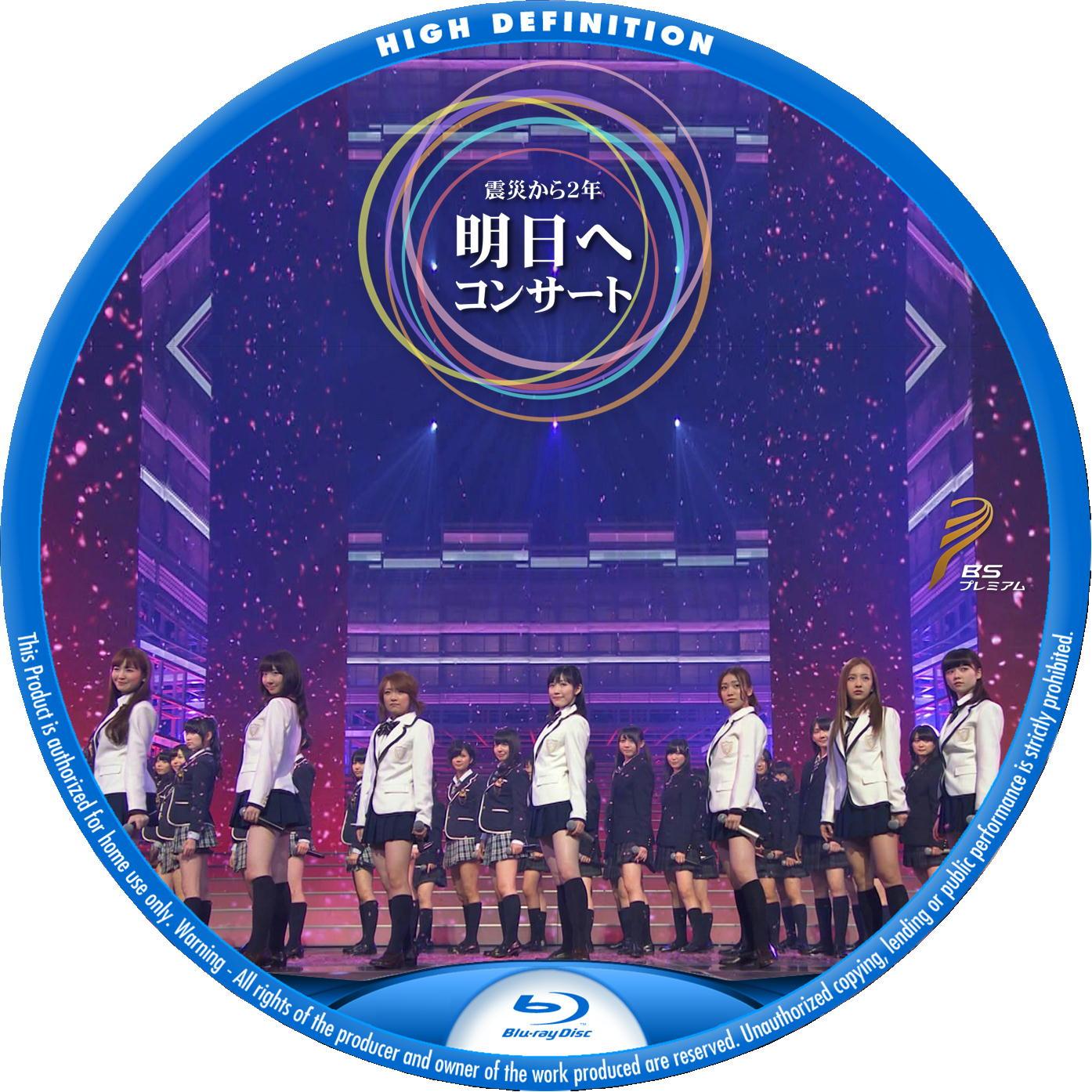 Shinsai2-AKB48-BD