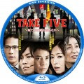 TAKE FIVE BDラベル