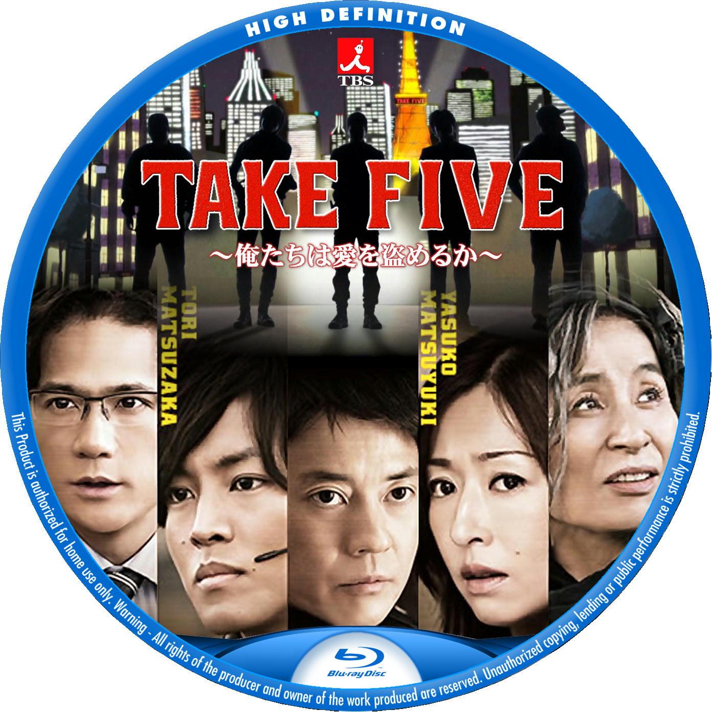 TAKE FIVE BDラベル