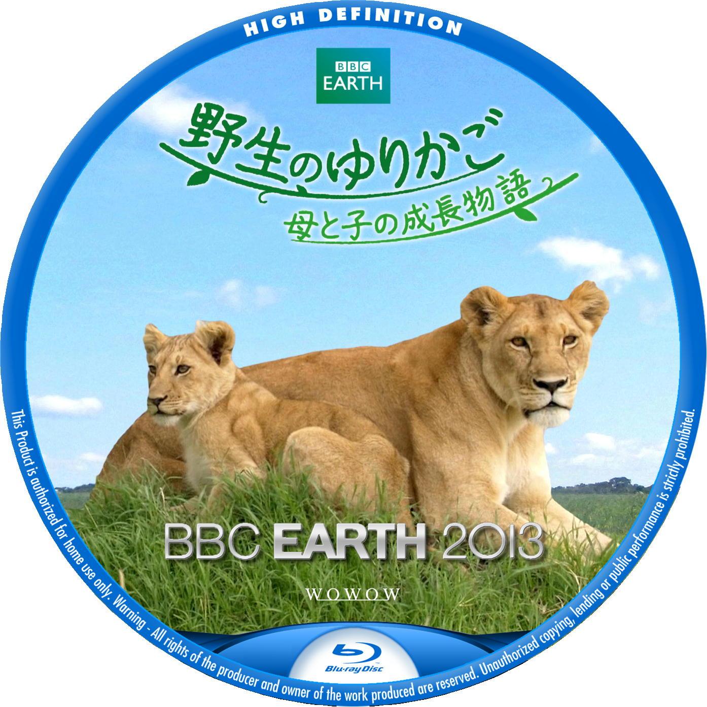 ライオン BDラベル