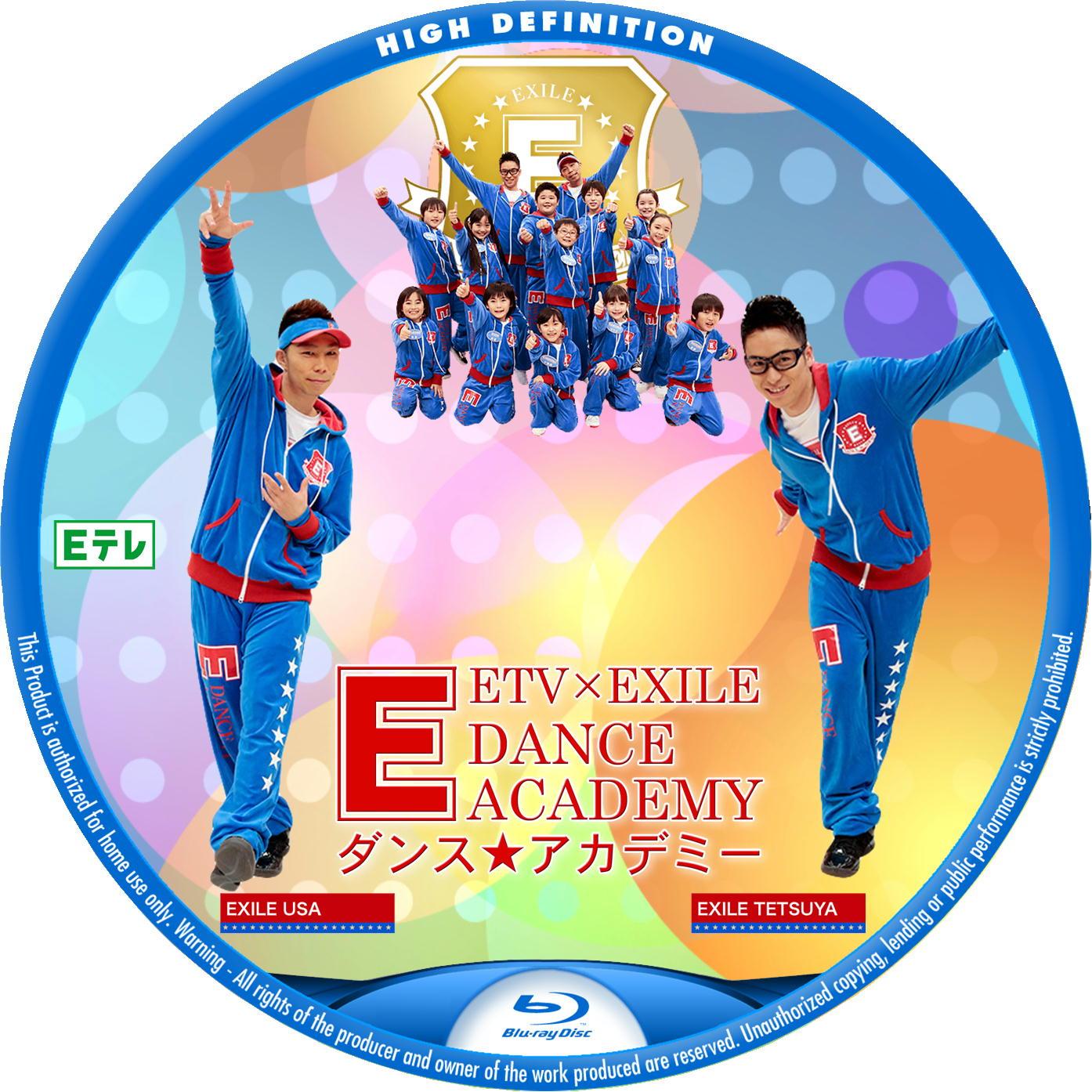 Eダンス BDラベル