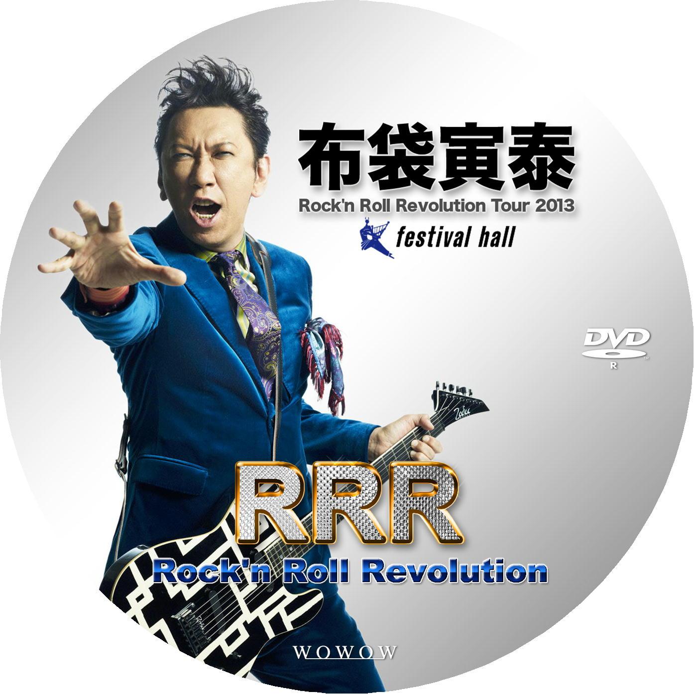 布袋寅泰 DVDラベル
