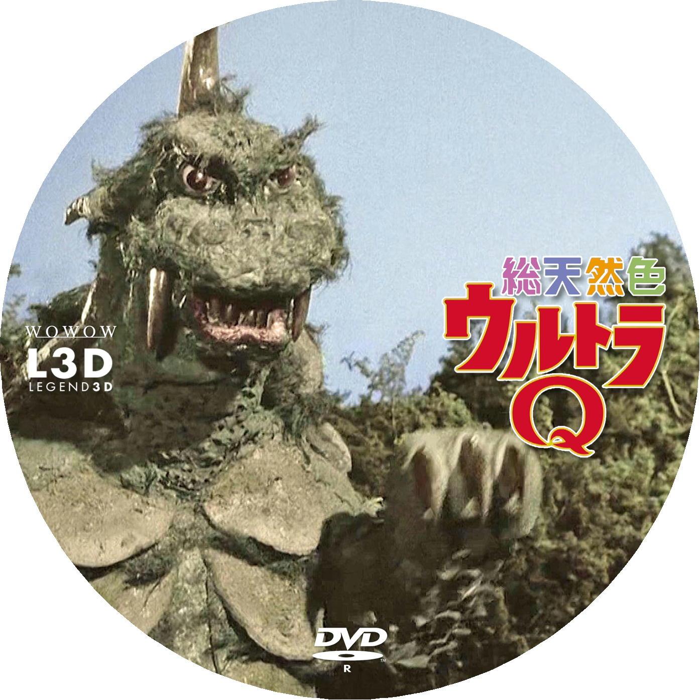 ゴメス DVDラベル