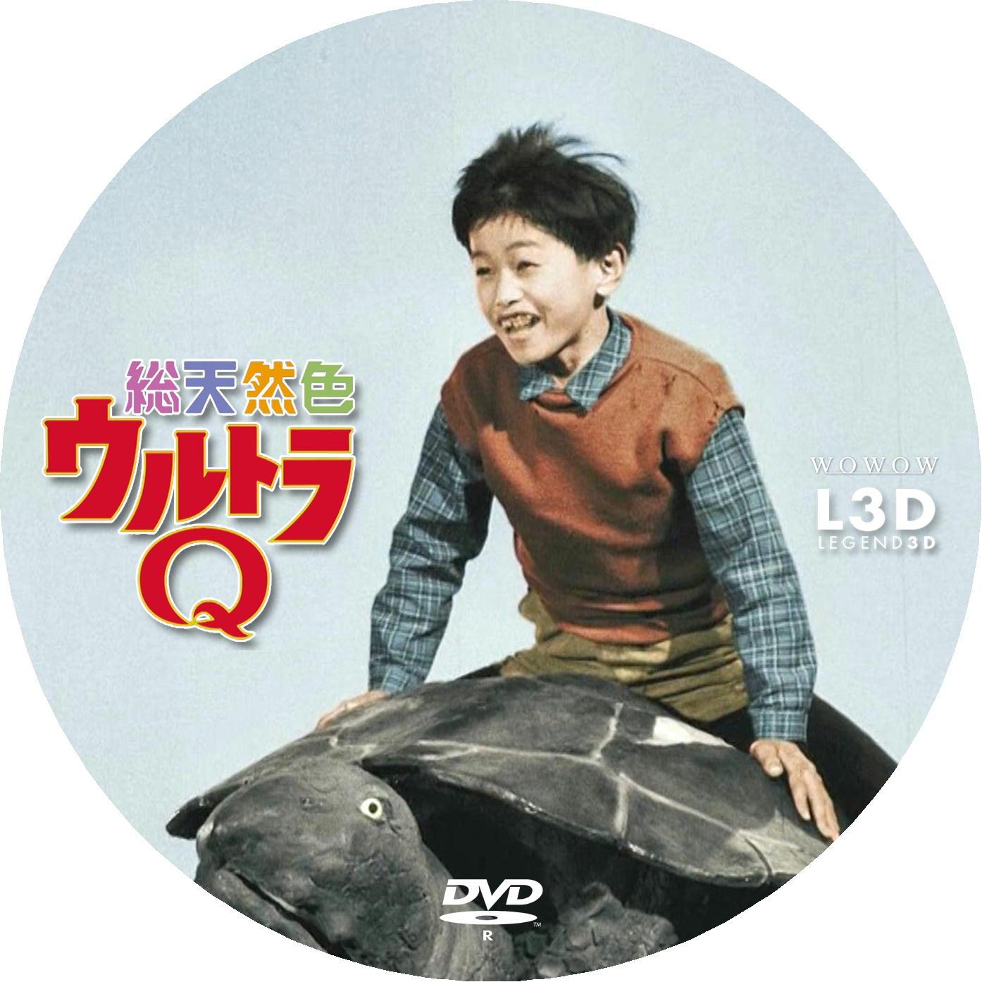 メガロン DVDラベル