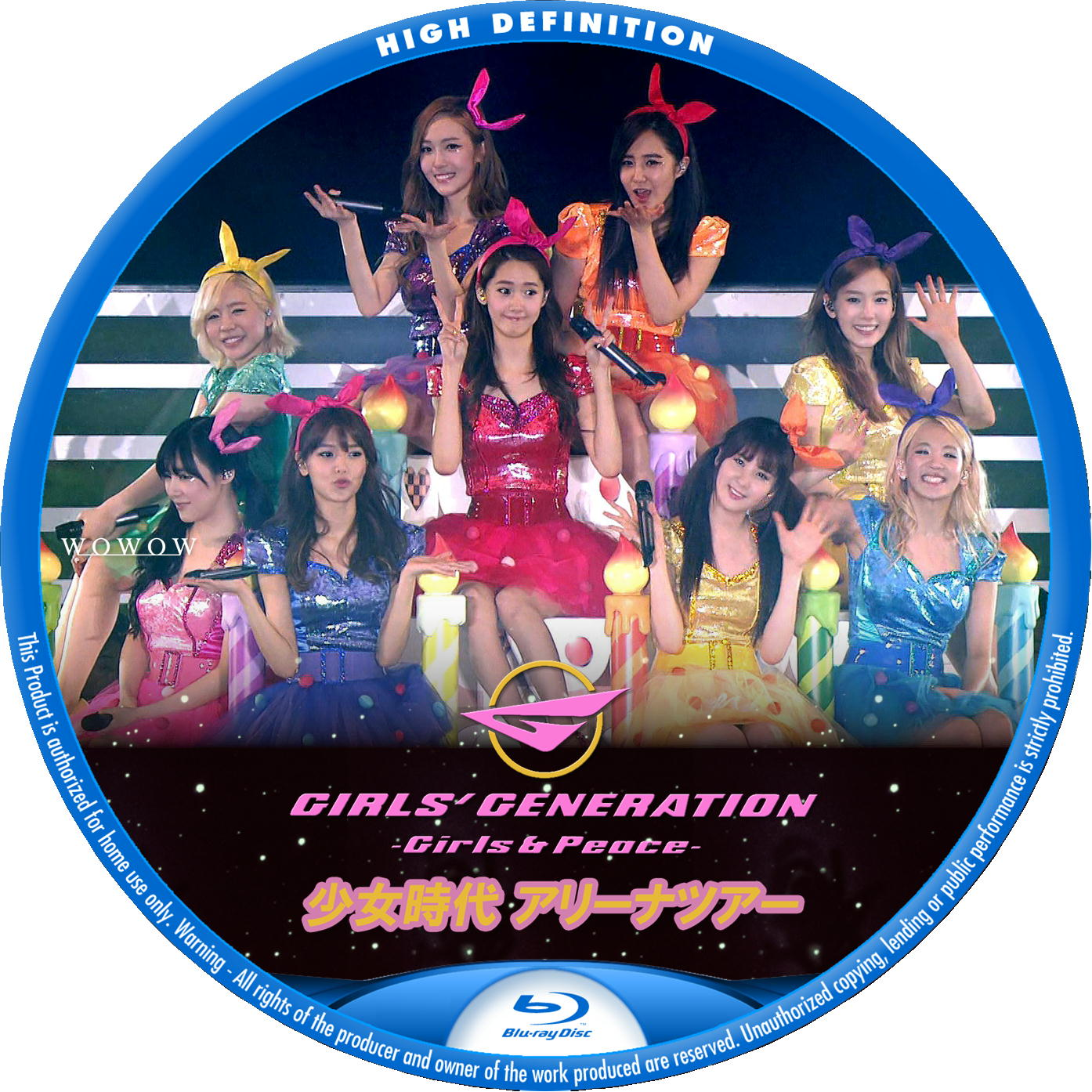 少女時代 2013 BDラベル