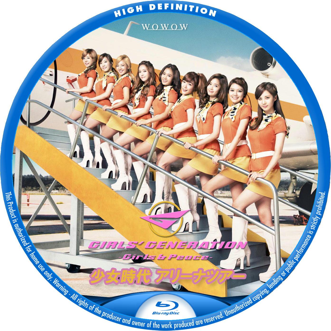 少女時代 Japan 2nd Tour BDラベル