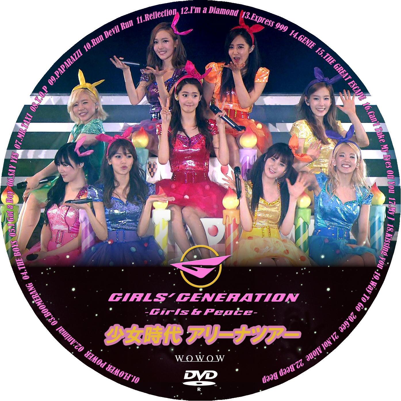 曲目あり DVDラベル1