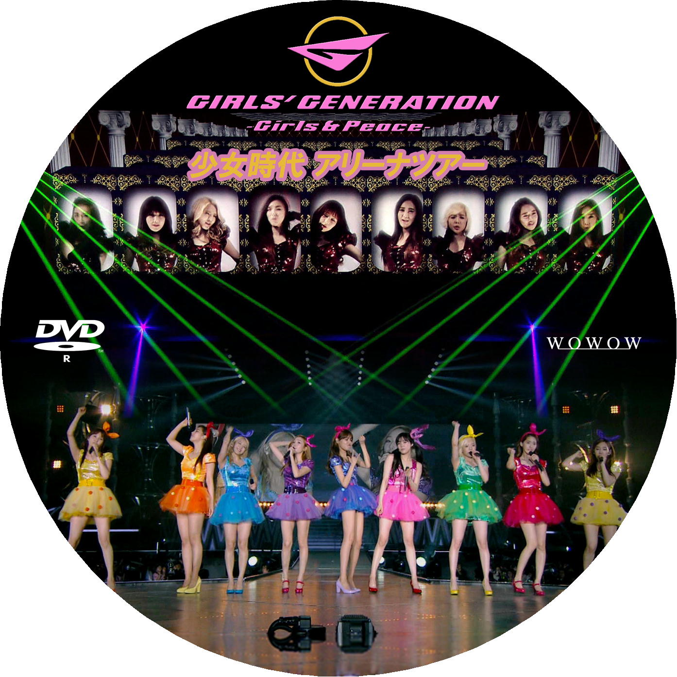 少女時代 アリーナツアー DVDラベル