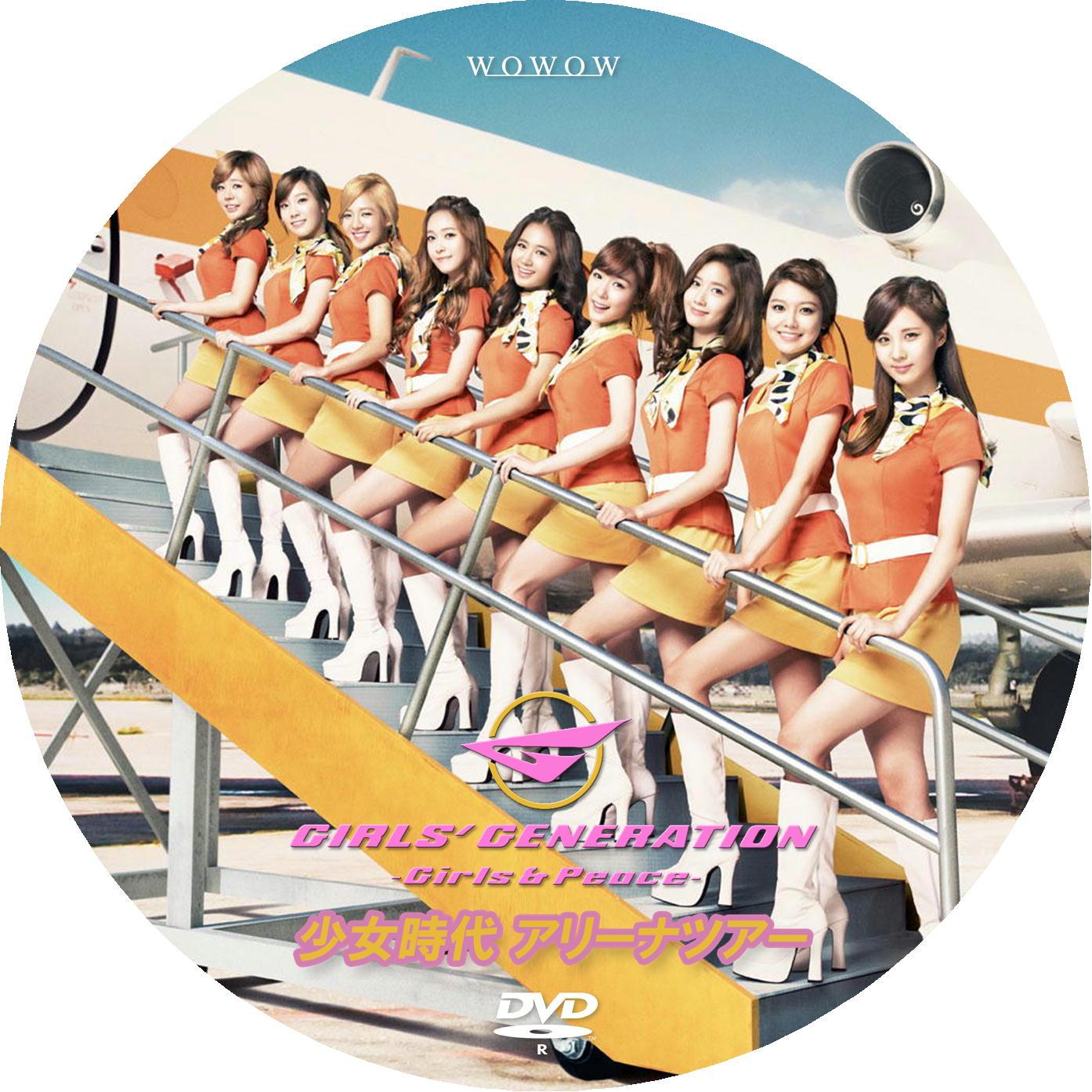 少女時代 Japan 2nd Tour DVDラベル