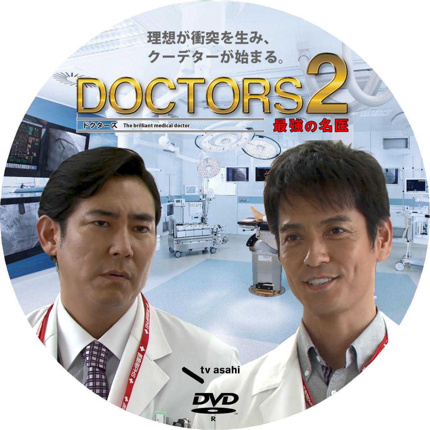 相良&森山 DVDラベル