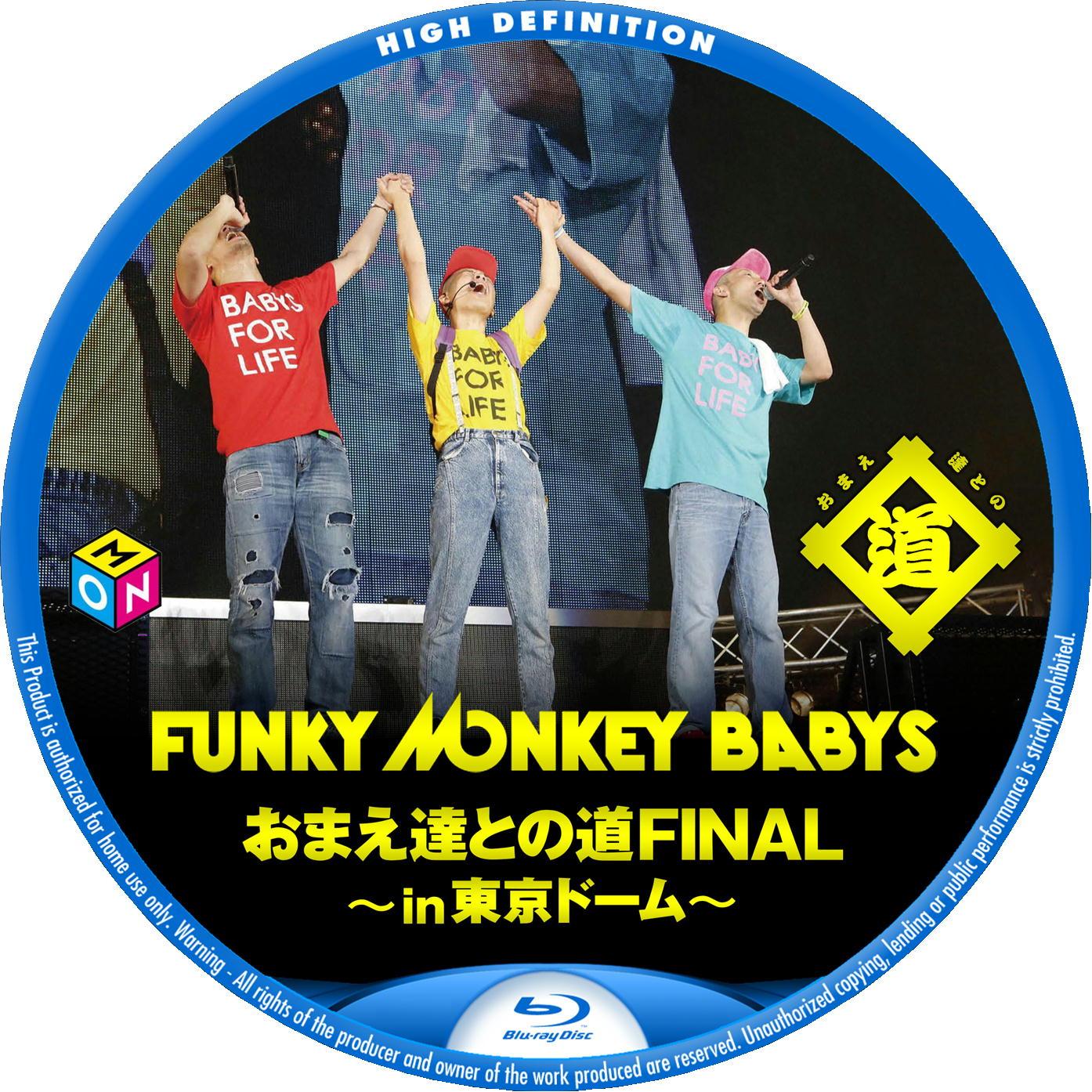 ファンモン Final BDラベル