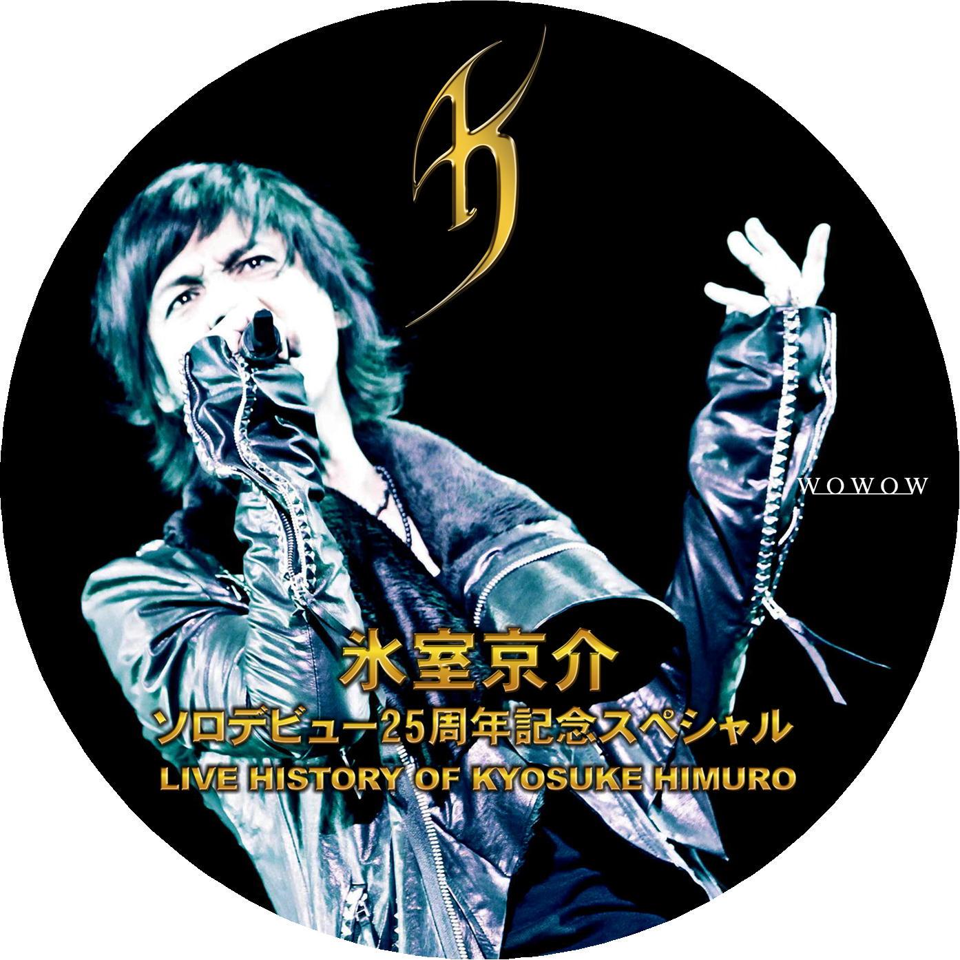 氷室京介 DVDラベル