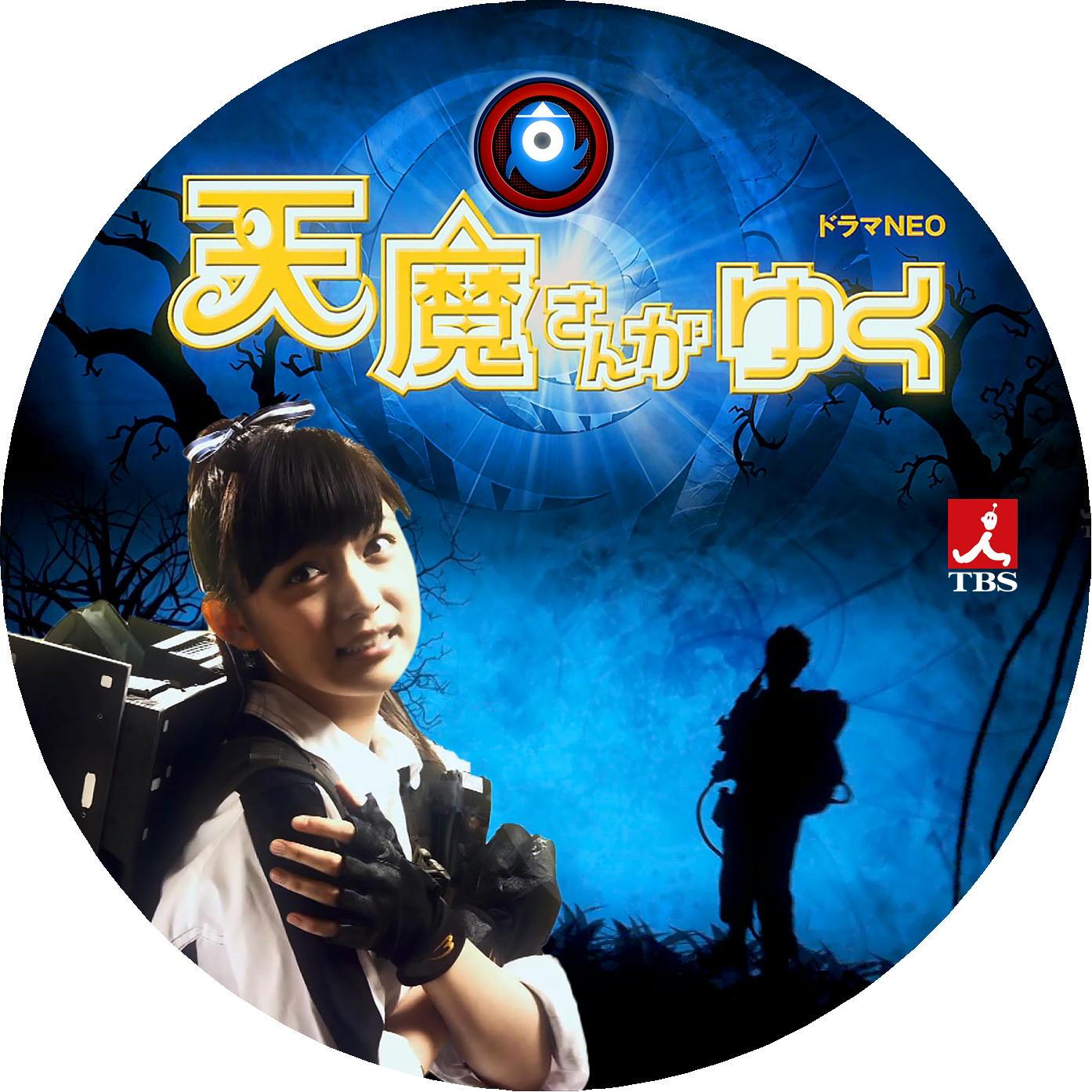 川口春奈 DVDラベル