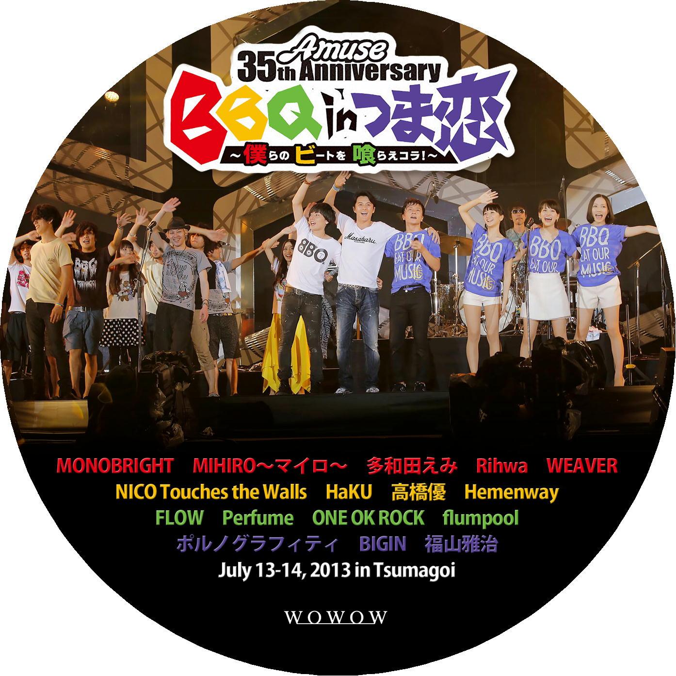 BBQ つま恋 DVDラベル