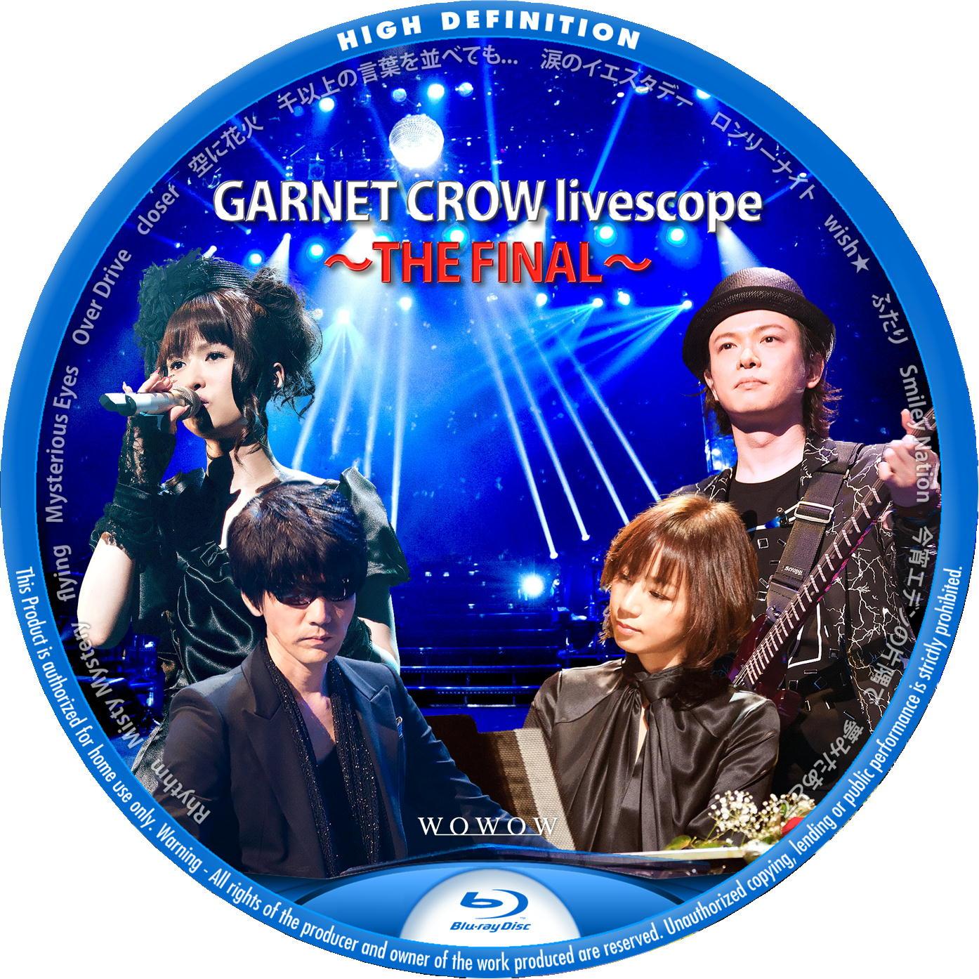 Garnet Crow BDラベル