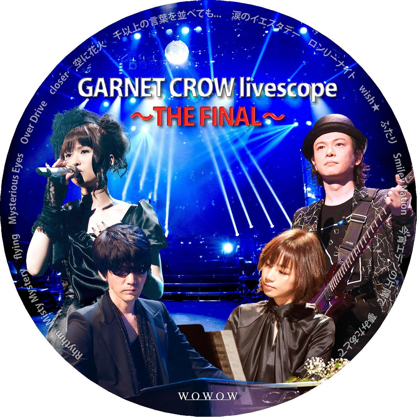Garnet Crow DVDラベル