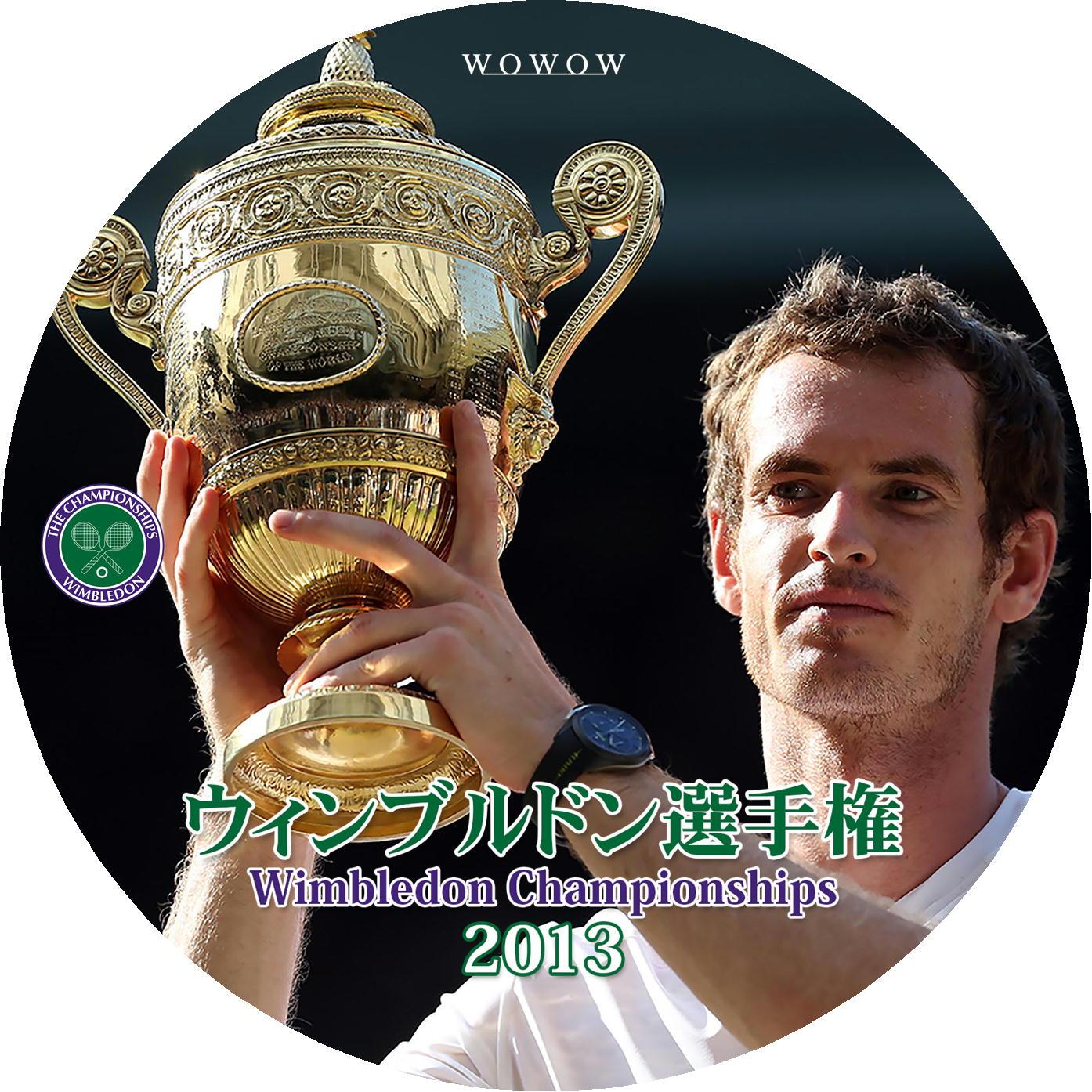 Wimbledon2013-DVD1