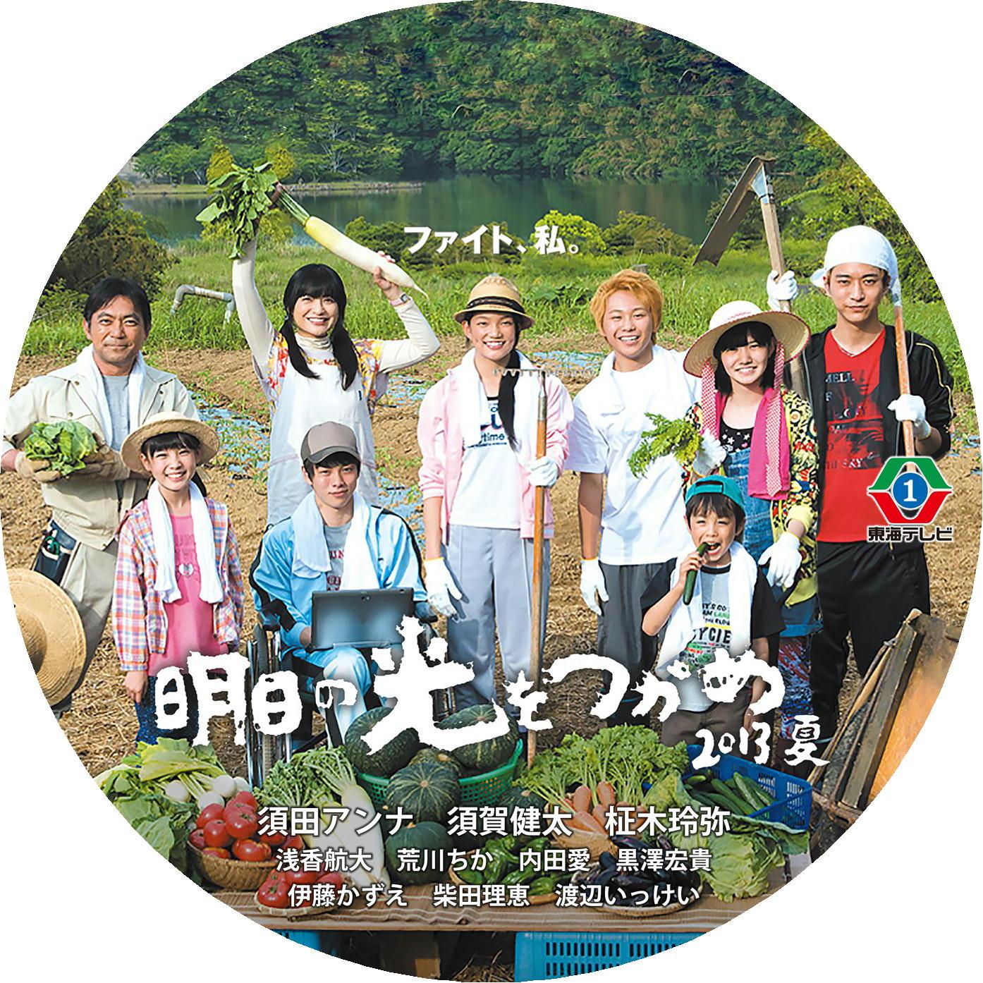 asu_pika-DVD