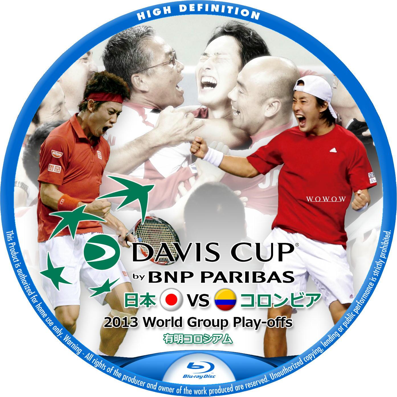 デビスカップ BDラベル