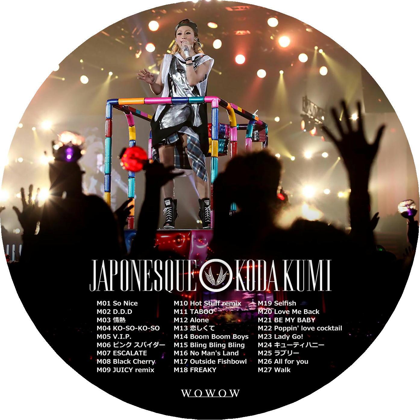 JAPONESQUE DVDラベル