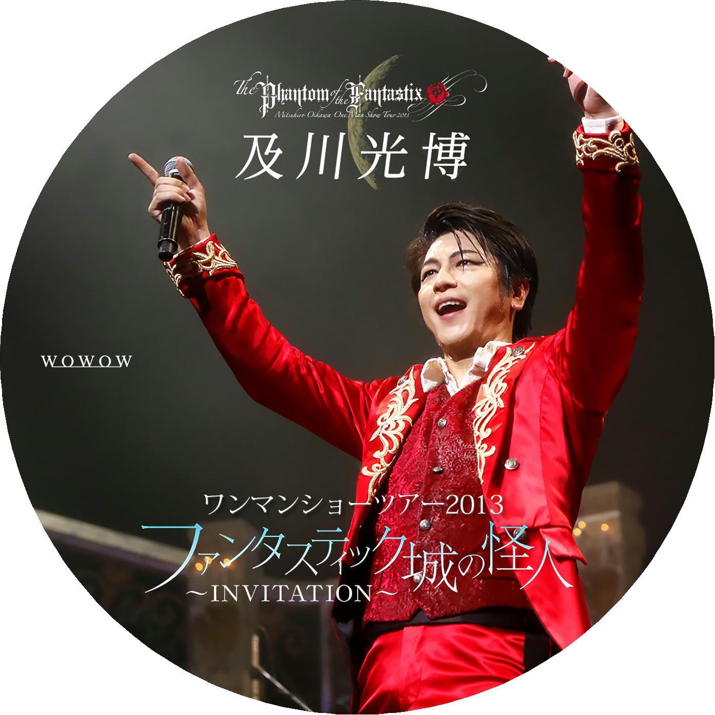 及川光博 DVDラベル