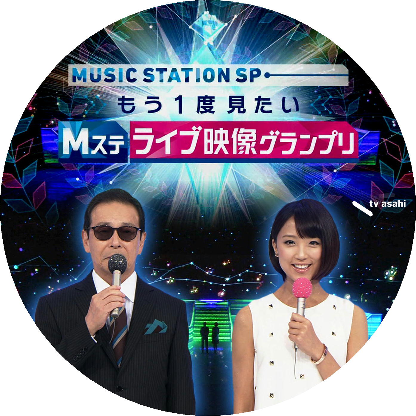 Music Station SP DVDラベル