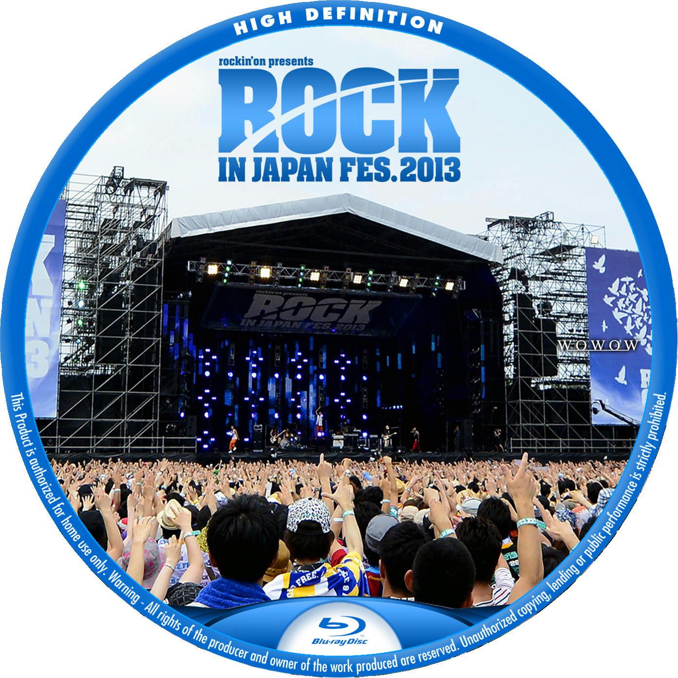 ROCK IN JAPAN FESTIVAL 2013 3日間 BDラベル