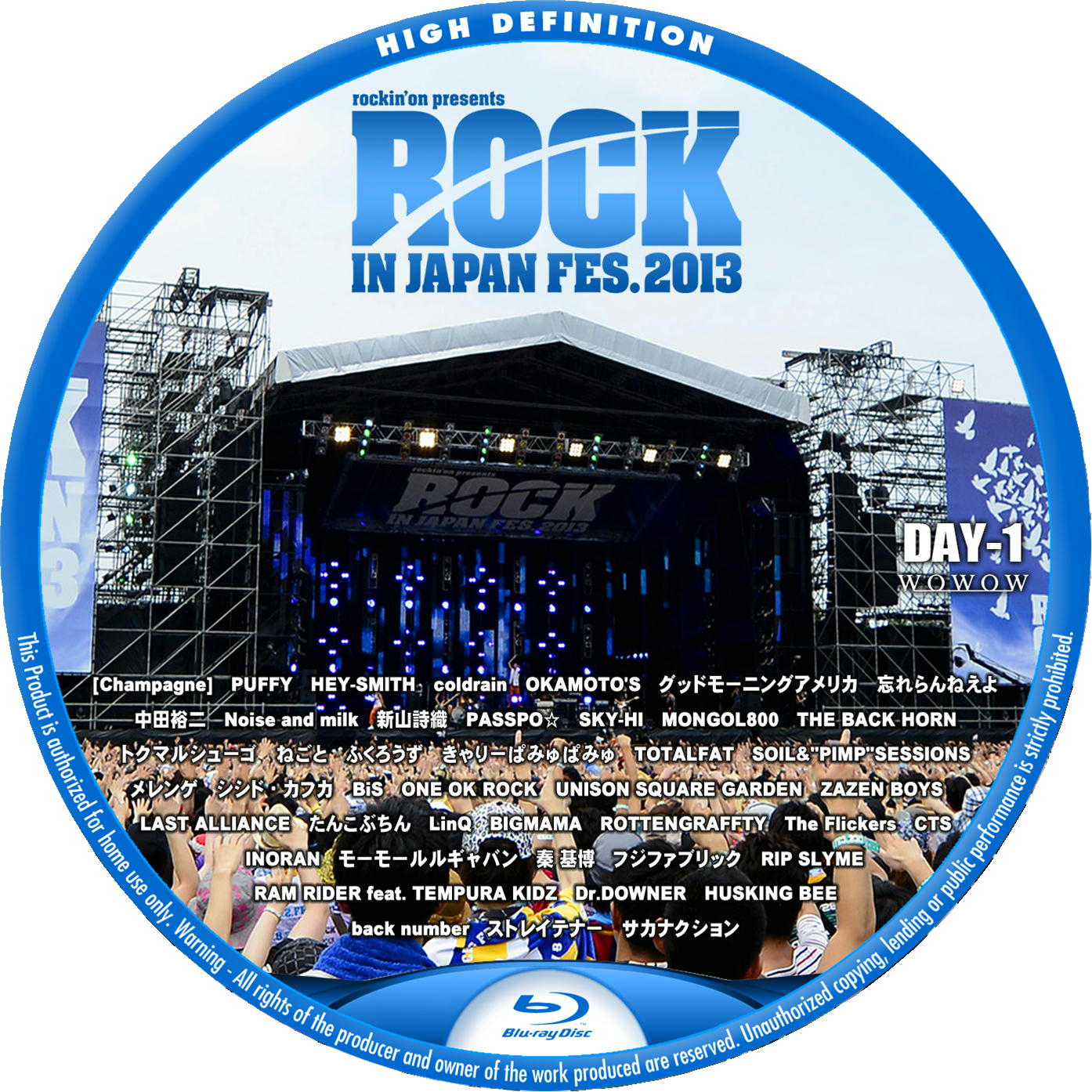 ROCK IN JAPAN FESTIVAL 2013 DAY-1 BDラベル