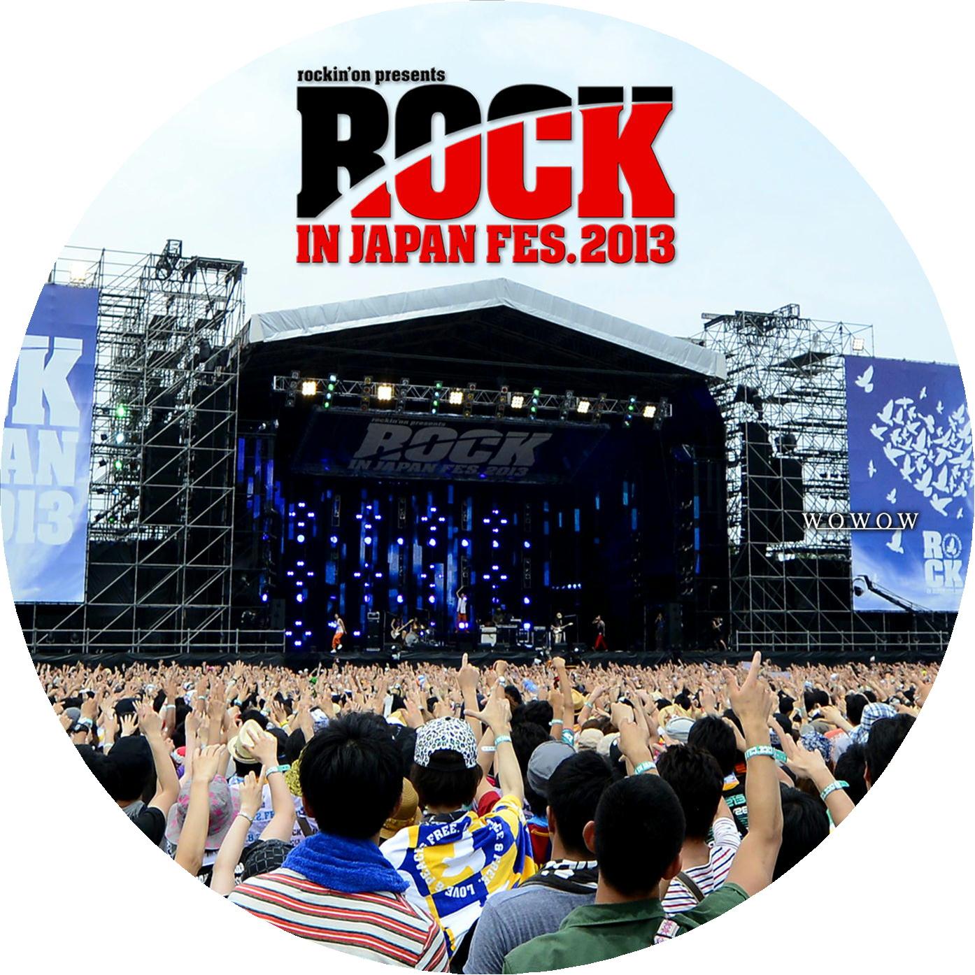 ROCK IN JAPAN FESTIVAL 2013 汎用版 DVDラベル