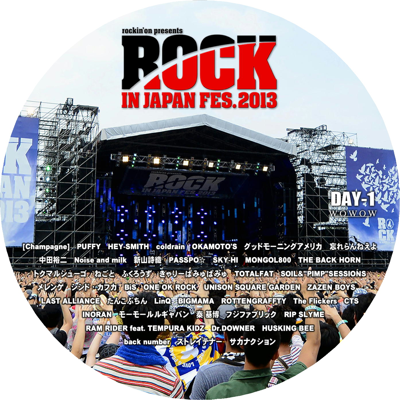 ROCK IN JAPAN FESTIVAL 2013 DAY-1 DVDラベル